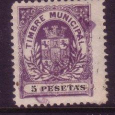 Sellos: ZZ11- FISCALES TIMBRE MUNICIPAL 5 PESETAS. Lote 72775559