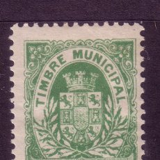 Sellos: ZZ11- FISCALES TIMBRE MUNICIPAL 50 CTS.*. Lote 72776619