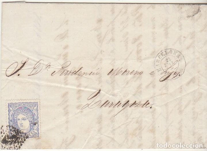 G.P.: 107- BARCELONA A ZARAGOZA. 1871. (Sellos - España - Otros Clásicos de 1.850 a 1.885 - Cartas)
