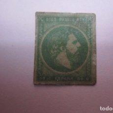 Sellos: SELLO ESPAÑA CARLISMO- EDIFIL 160 - CARLISTA NO USADO - 1874 - 50 CÉNTIMOS DE REAL - VERDE. Lote 76940501