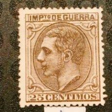 Sellos: NUEVO - EDIFIL NE7 - SPAIN 1879 - ALFONSO XII. Lote 79179281