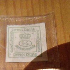 Sellos: SELLO DE ESPAÑA DE 1 /4 DE CENTIMO DE PESETA. Lote 81568460