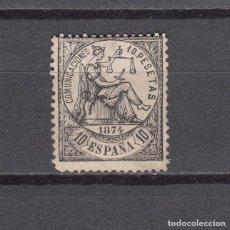 Sellos: ESPAÑA 1874 ALEGORÍA DE LA JUSTICIA , 10 PTS NEGRO. ORIGINAL EDIFIL Nº 152. OFERTA ESPECIAL.. Lote 84620740
