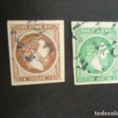 Sellos: ESPAÑA,1875,CORREO CARLISTA VASCONGADAS Y NAVARRA,EDIFIL 160-161,USADOS,UNO MARQUILLADO,(LOTE AR). Lote 85300428