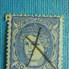 Sellos: SELLO - ESPAÑA - CORREOS - EDIFIL 107 - COMUNICACIONES - 1870 - GOBIERNO PROVISIONAL -. Lote 87066904