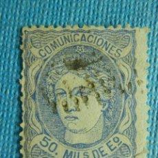 Sellos: SELLO - ESPAÑA - CORREOS - EDIFIL 107 - COMUNICACIONES - 1870 - GOBIERNO PROVISIONAL -. Lote 87067016