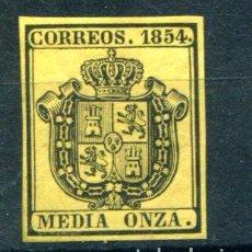 Sellos: EDIFIL 28. MEDIA ONZA. ESCUDO DE ESPAÑA. SERVICIO OFICIAL, AÑO 1854. NUEVO SIN GOMA. Lote 88173296