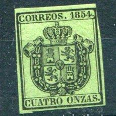 Sellos: EDIFIL 30. CUATRO ONZAS. ESCUDO DE ESPAÑA. SERVICIO OFICIAL, AÑO 1854. NUEVO CON FIJASELLOS. Lote 88174232