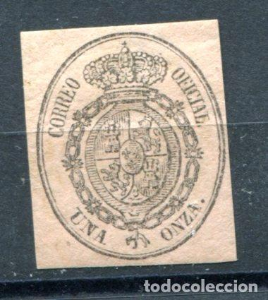 EDIFIL 36. UNA ONZA. ESCUDO DE ESPAÑA. SERVICIO OFICIAL, AÑO 1855. NUEVO SIN GOMA. (Sellos - España - Otros Clásicos de 1.850 a 1.885 - Nuevos)