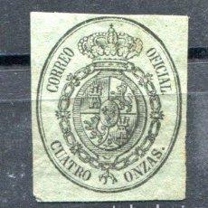 Sellos: EDIFIL 37. CUATRO ONZAS. ESCUDO DE ESPAÑA. SERVICIO OFICIAL, AÑO 1855. NUEVO CON GOMA Y GRUESO FIJAS. Lote 88176224
