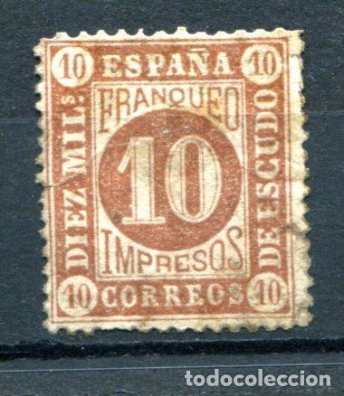 EDIFIL 94. 10 MIL DE ESCUDO CIFRAS . AÑO 1866. NUEVO CON GOMA CUARTEADA. (Sellos - España - Otros Clásicos de 1.850 a 1.885 - Nuevos)