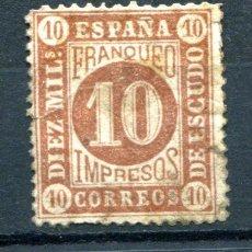 Sellos: EDIFIL 94. 10 MIL DE ESCUDO CIFRAS . AÑO 1866. NUEVO CON GOMA CUARTEADA.. Lote 88184464