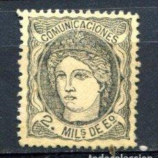 Timbres: EDIFIL 103. 2 MILÉSIMAS DE ESCUDO. COLOR NEGRO SOBRE AMARILLO. NUEVO SIN GOMA. Lote 88187704