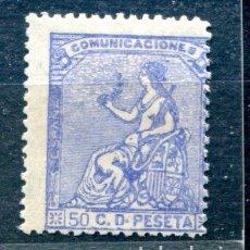Sellos: EDIFIL 137. 50 CTS. ALEGORÍA DE ESPAÑA. NUEVO CON FIJASELLOS.. Lote 88325088