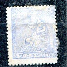 Sellos: EDIFIL 137. 50 CTS. ALEGORÍA DE ESPAÑA. NUEVO SIN GOMA. COLOR AZUL CELESTE.. Lote 88325132