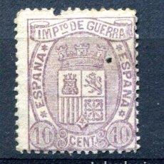Sellos: EDIFIL 155. 10 CTS. ESCUDO DE ESPAÑA, AÑO 1875. NUEVO SIN GOMA Y UN AGUJERITO.. Lote 88326164