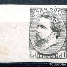 Francobolli: EDIFIL 156 EN NEGRO. 1 REAL CARLOS VII. FANTASÍA FILATÉLICA. NUEVO SIN FIJASELLOS. Lote 88326296