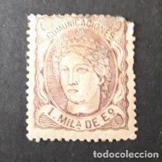 Sellos: ESPAÑA,1870,ALEGORÍA DE ESPAÑA,EDIFIL 102,USADO,LE FALTA UN DIENTE,(LOTE AR). Lote 93790570