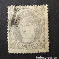 Sellos: ESPAÑA,1870,ALEGORÍA DE ESPAÑA,EDIFIL 106B,COLOR GRIS,USADO,(LOTE AR). Lote 93792520