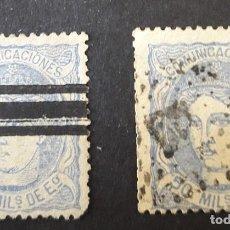 Sellos: ESPAÑA,1870,ALEGORÍA DE ESPAÑA,EDIFIL 107,MATASELLOS ROMBO DE PUNTOS Y BARRADO,(LOTE AR). Lote 93793995