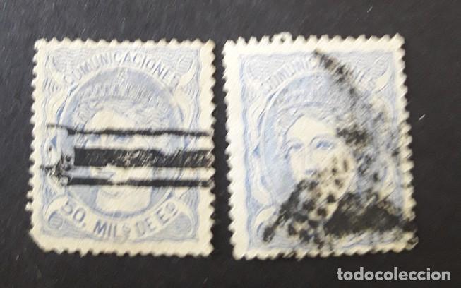 ESPAÑA,1870,ALEGORÍA DE ESPAÑA,EDIFIL 107,MATASELLOS ROMBO DE PUNTOS Y BARRADO,(LOTE AR) (Sellos - España - Otros Clásicos de 1.850 a 1.885 - Usados)