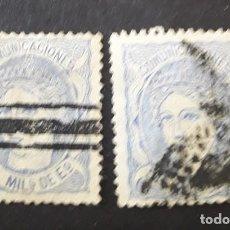 Sellos: ESPAÑA,1870,ALEGORÍA DE ESPAÑA,EDIFIL 107,MATASELLOS ROMBO DE PUNTOS Y BARRADO,(LOTE AR). Lote 93794105