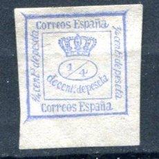 Sellos: EDIFIL 115. 1/4 DE CÉNTIMO AZUL. NUEVO CON FIJASELLOS. Lote 93825340