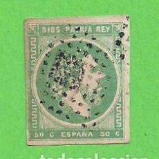 Sellos: EDIFIL 160. CORREO CARLISTA - CARLOS VII. (1875). PRECIO CAT. 145 €.. Lote 94056495