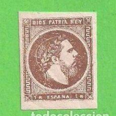 Sellos: EDIFIL 161. CORREO CARLISTA - CARLOS VII. (1875).* NUEVO Y CON SEÑAL DE FIJASELLOS. Lote 94057245