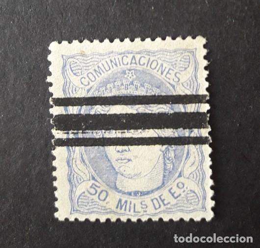 ESPAÑA,1870,ALEGORÍA DE ESPAÑA,EDIFIL 107,MATASELLOS ROMBO PUNTOS Y BARRADO,FOTO ADICIONAL,(LOTE AR) (Sellos - España - Otros Clásicos de 1.850 a 1.885 - Usados)