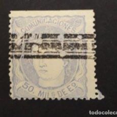 Sellos: ESPAÑA,1870,ALEGORÍA DE ESPAÑA,EDIFIL 107,USADO,BARRADO,(LOTE AR). Lote 94060850