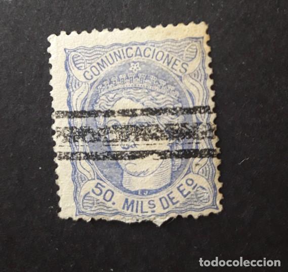 ESPAÑA,1870,ALEGORÍA DE ESPAÑA,EDIFIL 107,USADO,BARRADO,(LOTE AR) (Sellos - España - Otros Clásicos de 1.850 a 1.885 - Usados)