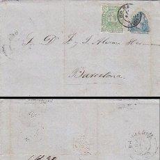 Sellos: FECHADOR DE BILBAO, SOBRE CIRCULADO CON EDIFIL Nº 154 EL 24-9-1875. Lote 95288907