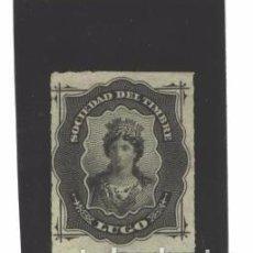 Sellos: ESPAÑA - LUGO 1875 - SOCIEDAD DEL TIMBRE - USADA. Lote 98411443