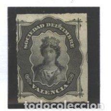 Sellos: ESPAÑA - VALENCIA 1875 - SOCIEDAD DEL TIMBRE - SIN GOMA. Lote 98412063