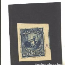 Sellos: ESPAÑA - SOCIEDAD DEL TIMBRE - CLASE 2ª AZUL(FRAGMENTO)- USADO. Lote 98412867