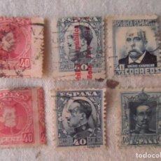 Sellos: SELLO ESPAÑA 40 CENTIMOS LOTE SELLOS ANTIGUOS COLECCION. Lote 99984435