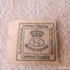 Sellos: SELLO ESPAÑA 1/4 CENTIMOS PESETAS SELLO CORREOS ESPAÑA SELLO ANTIGUO. Lote 99989991