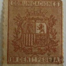 Sellos: SELLO 1874 ESCUDO ESPAÑOL. COMUNICACIONES 10 CTS DE PESETA. GRABADOR LUIS PLAÑOL. Lote 100036943