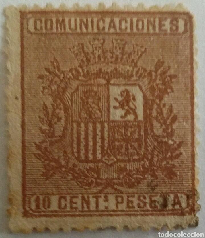 Sellos: SELLO 1874 ESCUDO ESPAÑOL. COMUNICACIONES 10 CTS DE PESETA. GRABADOR LUIS PLAÑOL - Foto 2 - 100036943