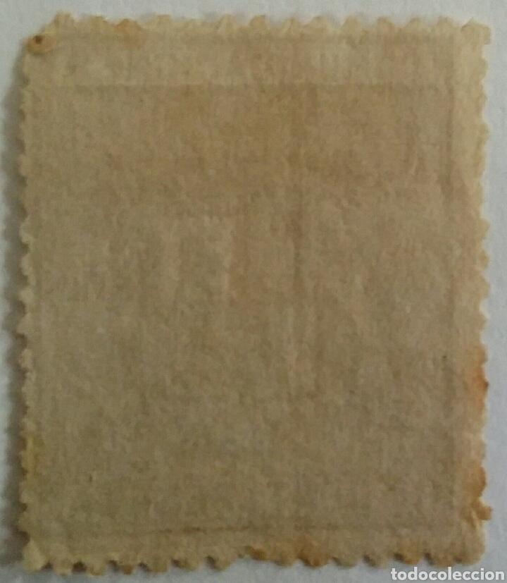 Sellos: SELLO 1874 ESCUDO ESPAÑOL. COMUNICACIONES 10 CTS DE PESETA. GRABADOR LUIS PLAÑOL - Foto 3 - 100036943