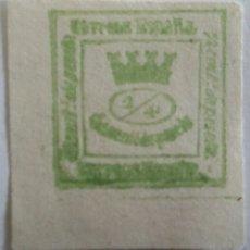 Sellos: SELLO 1876 CORONA REAL 1/4 PESETA 10 CTS . Lote 100048258