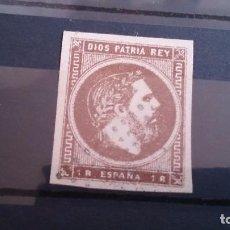 Sellos: 1875- CARLOS VII - EDIFIL 161 - VALOR CATALOGO 145 €. Lote 100958975