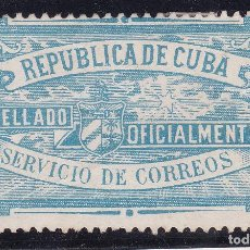 Timbres: FC42- CLÁSICOS CUBA DEVOLUCION YT 2 (*). Lote 101171359