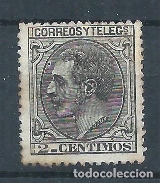 R22/ ESPAÑA EDIFIL 200, MH* CATALOGO 12,50€ (Sellos - España - Otros Clásicos de 1.850 a 1.885 - Nuevos)