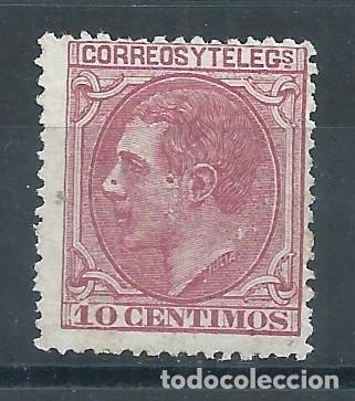R22.B2/ ESPAÑA EDIFIL 202, MH *, 1879, CATALOGO 16,50€ (Sellos - España - Otros Clásicos de 1.850 a 1.885 - Nuevos)
