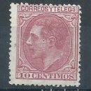 Sellos: R22.B2/ ESPAÑA EDIFIL 202, MH *, 1879, CATALOGO 16,50€. Lote 101200823