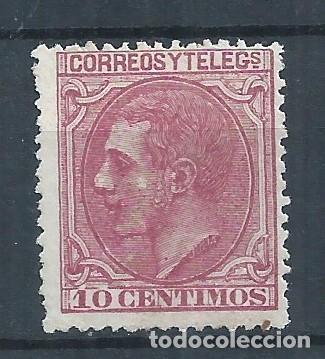 R22.B1/ ESPAÑA EDIFIL 202, MH *, 1879, CATALOGO 16,50€ (Sellos - España - Otros Clásicos de 1.850 a 1.885 - Nuevos)