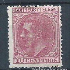 Sellos: R22.B1/ ESPAÑA EDIFIL 202, MH *, 1879, CATALOGO 16,50€. Lote 101200947