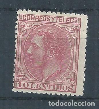 R22.B3/ ESPAÑA EDIFIL 202 MH*, 1879, CATALOGO 16,50€ (Sellos - España - Otros Clásicos de 1.850 a 1.885 - Nuevos)